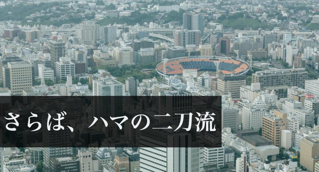 f:id:shuntarororo:20181203223942p:plain