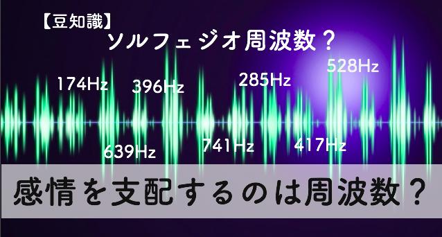 f:id:shuntarororo:20181205021727p:plain