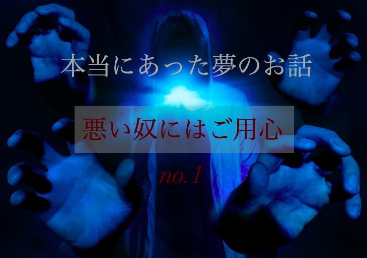 f:id:shuntarororo:20181205023035p:plain