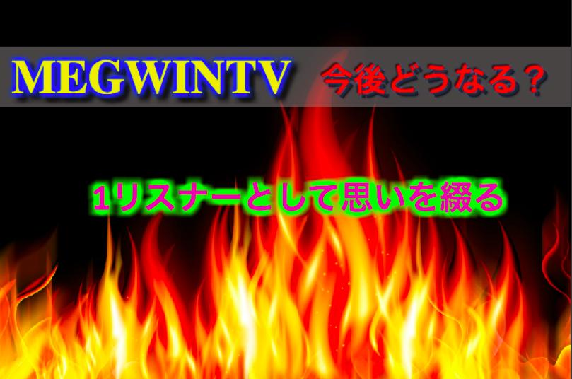 f:id:shuntarororo:20181215201122p:plain