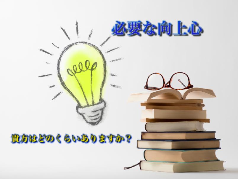 f:id:shuntarororo:20181223185602p:plain