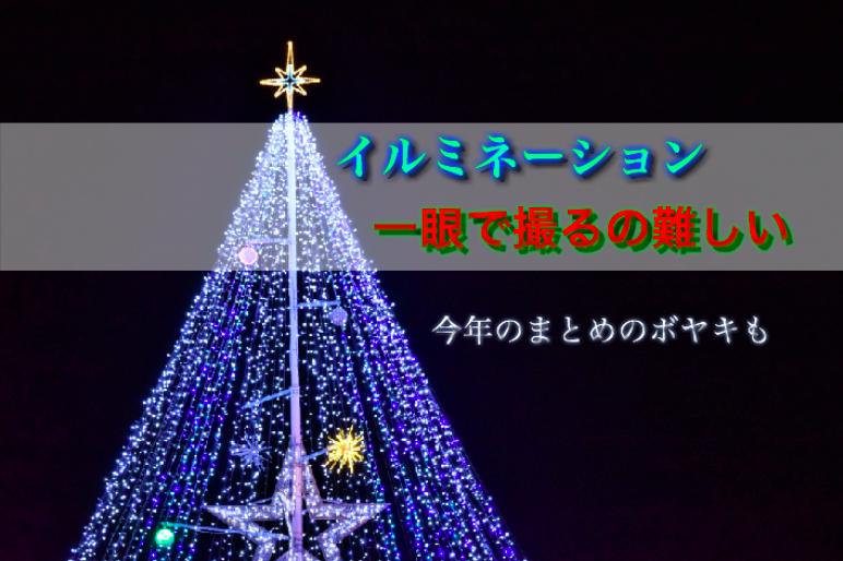f:id:shuntarororo:20181229140210p:plain