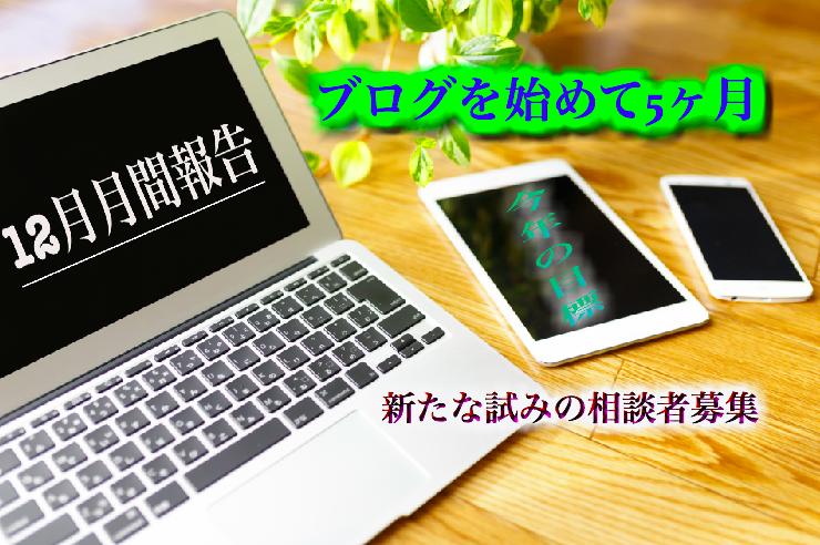 f:id:shuntarororo:20190103201051p:plain