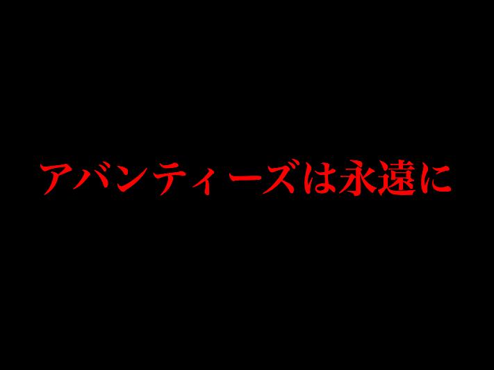 f:id:shuntarororo:20190104214044p:plain