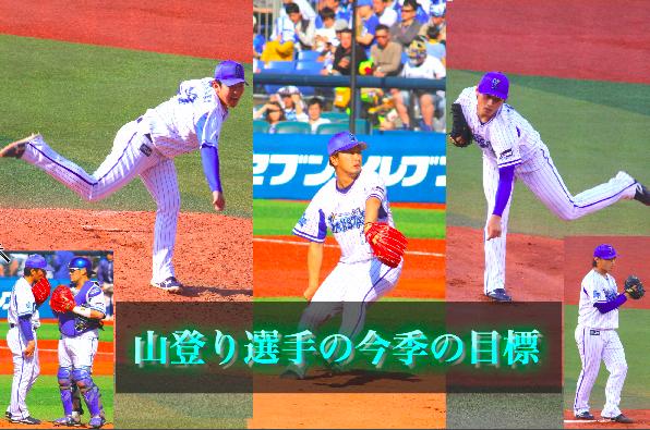 f:id:shuntarororo:20190106220943p:plain