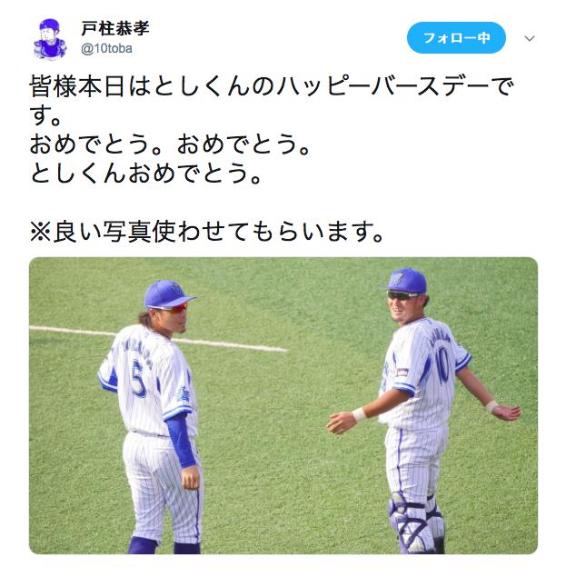 f:id:shuntarororo:20190107182323p:plain