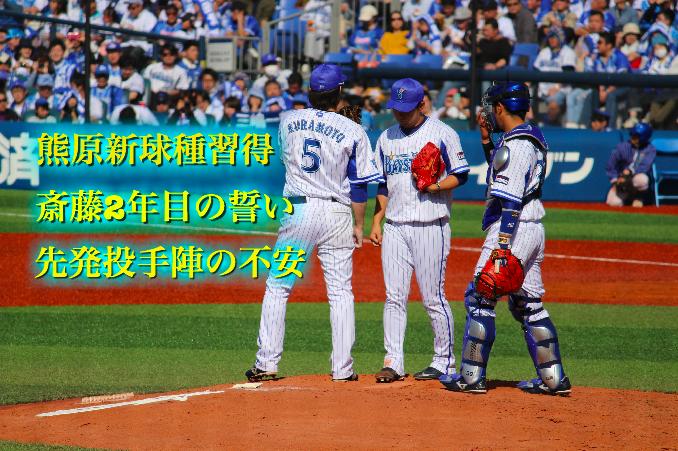 f:id:shuntarororo:20190121172837p:plain