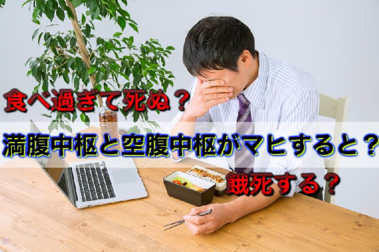 f:id:shuntarororo:20190125181100p:plain