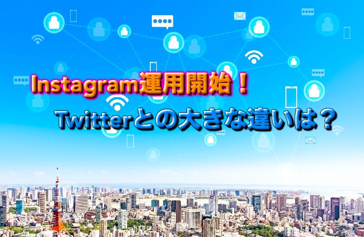 f:id:shuntarororo:20190130185257p:plain