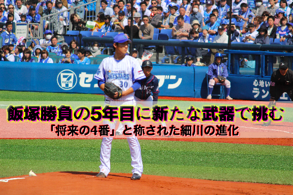 f:id:shuntarororo:20190203191112p:plain