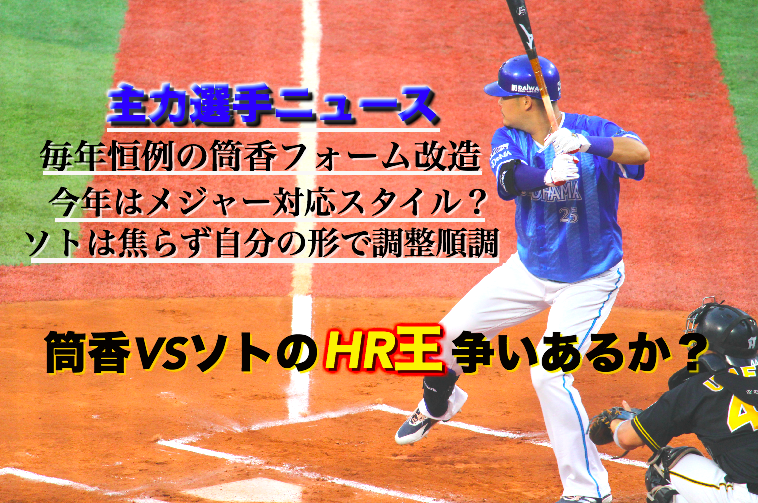 f:id:shuntarororo:20190204165741p:plain