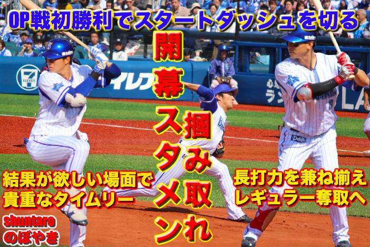 f:id:shuntarororo:20190223200217p:plain