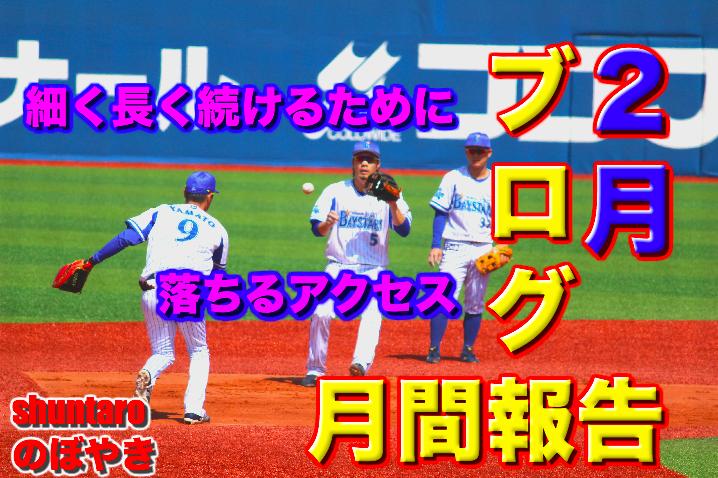 f:id:shuntarororo:20190303193135p:plain