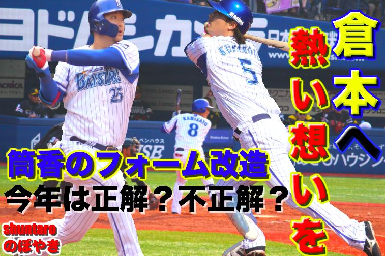 f:id:shuntarororo:20190327195446p:plain