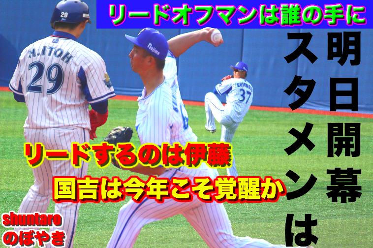 f:id:shuntarororo:20190328193936p:plain