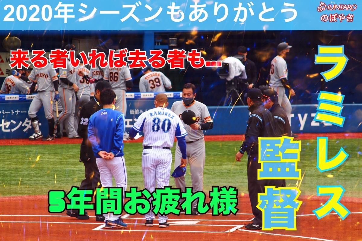 f:id:shuntarororo:20201115190117j:plain