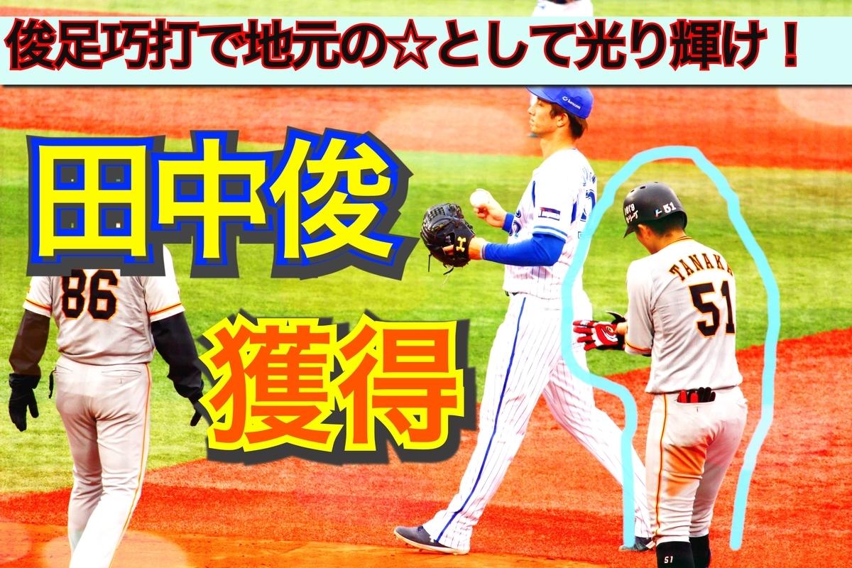 f:id:shuntarororo:20201220171502j:plain