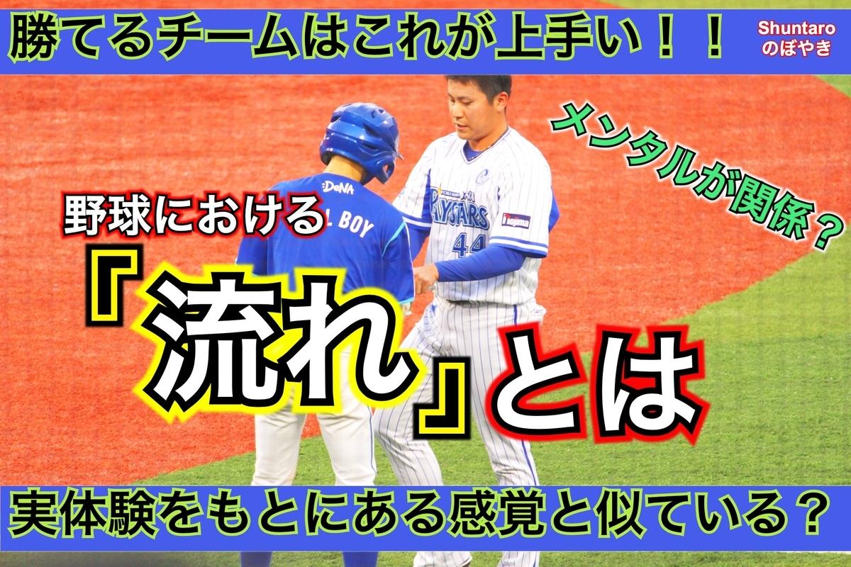 f:id:shuntarororo:20201228165102j:plain