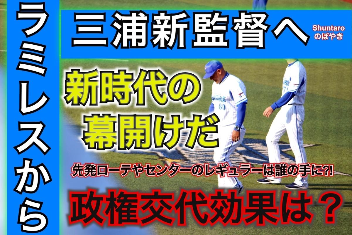 f:id:shuntarororo:20210102180239j:plain
