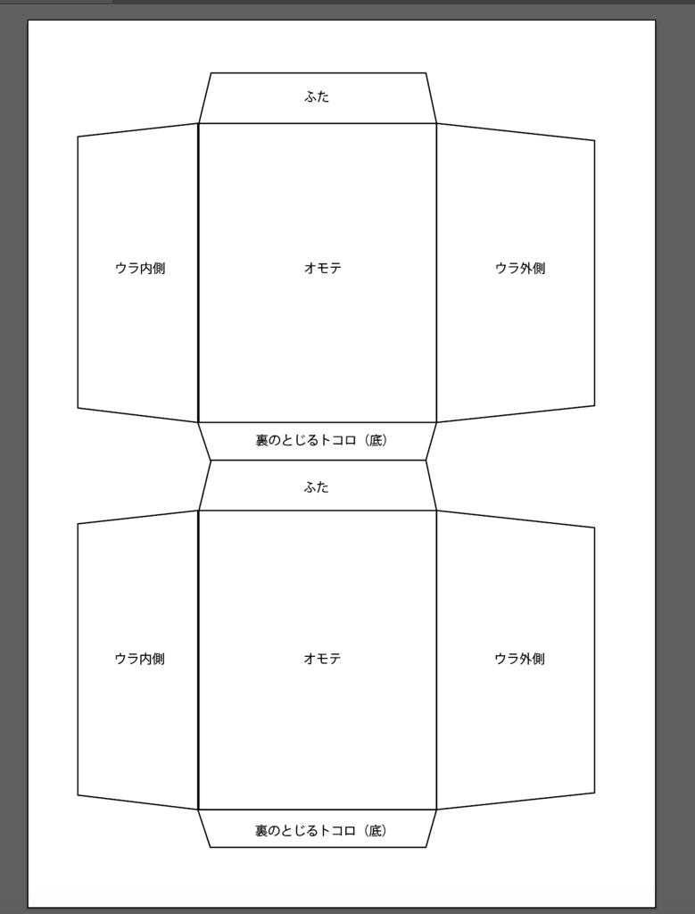 f:id:shunutsu2-2-24:20190104102336p:plain
