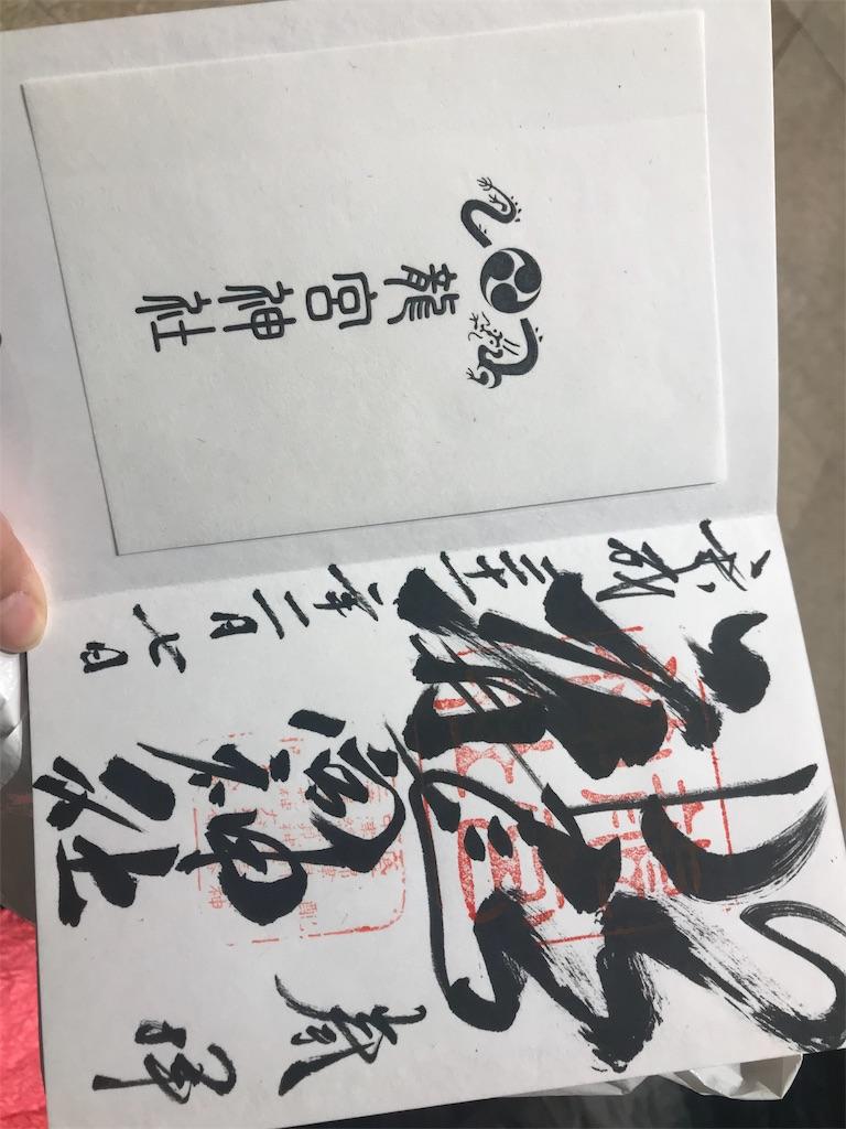 f:id:shuonchan:20190208155754j:image