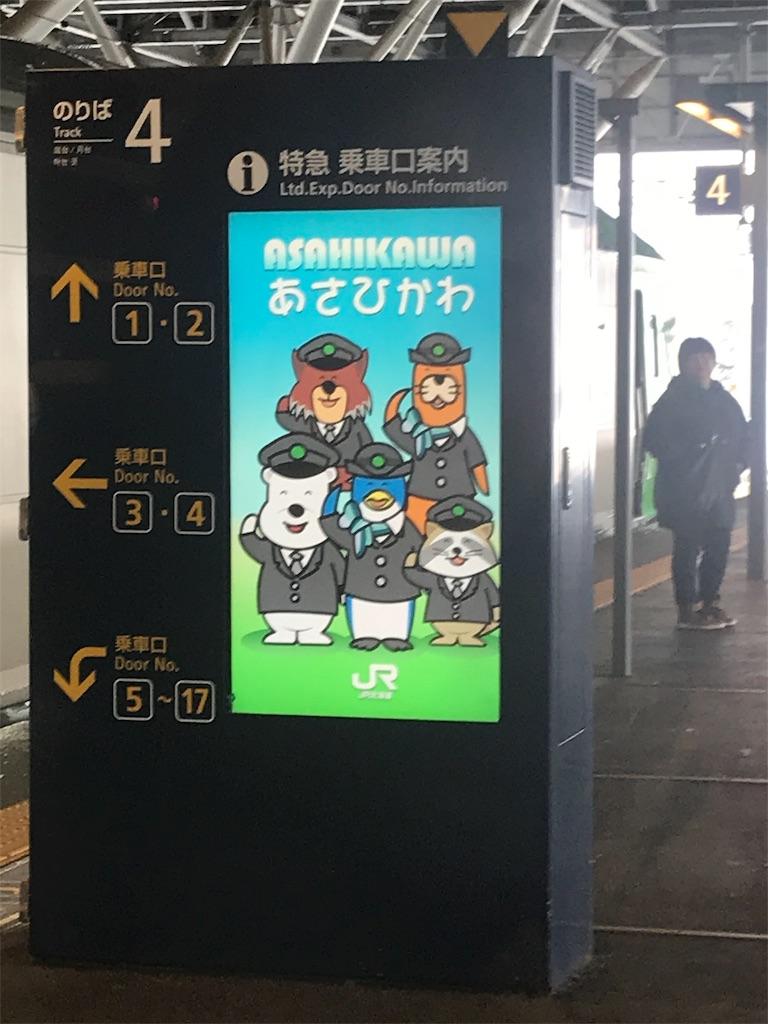 f:id:shuonchan:20190210193542j:image