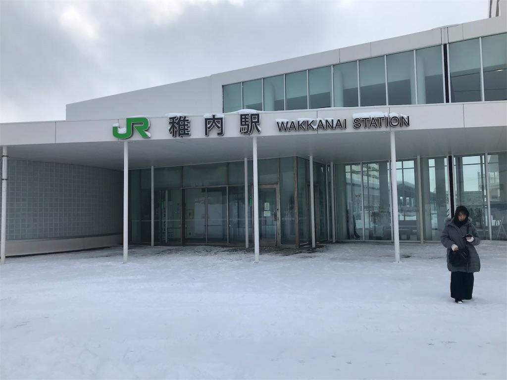 f:id:shuonchan:20190210193628j:image