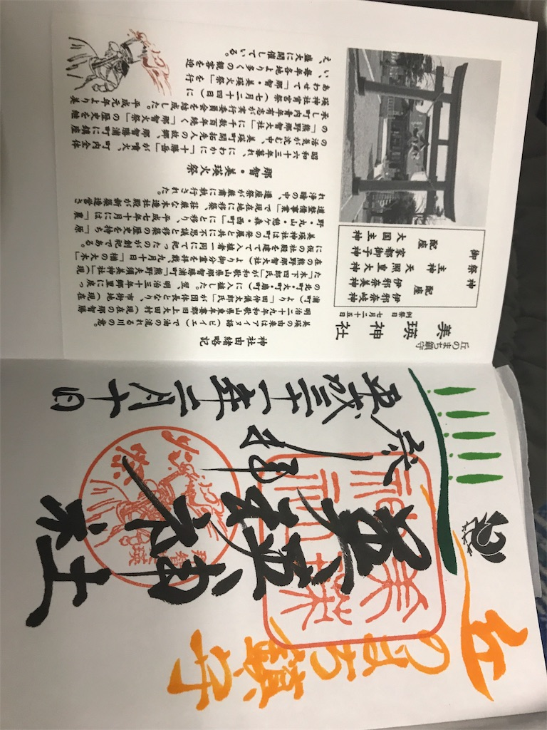 f:id:shuonchan:20190212184037j:image