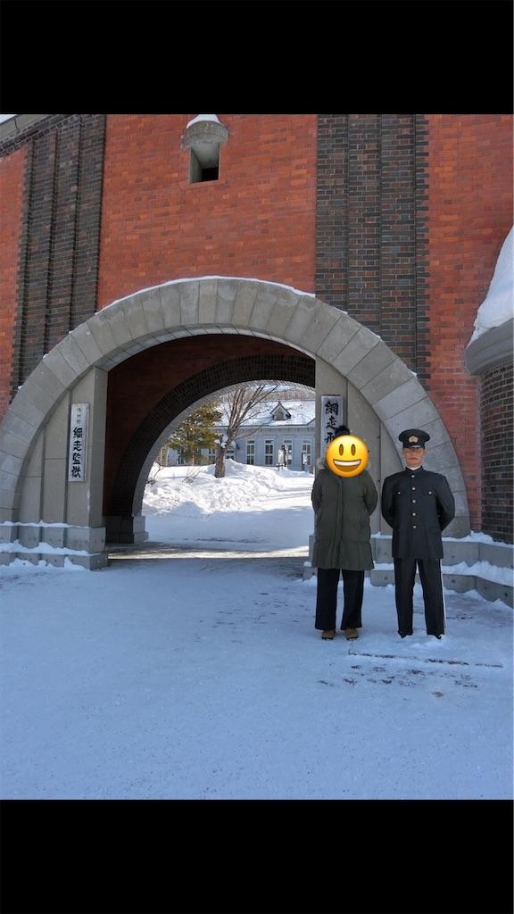 f:id:shuonchan:20190216231618j:image