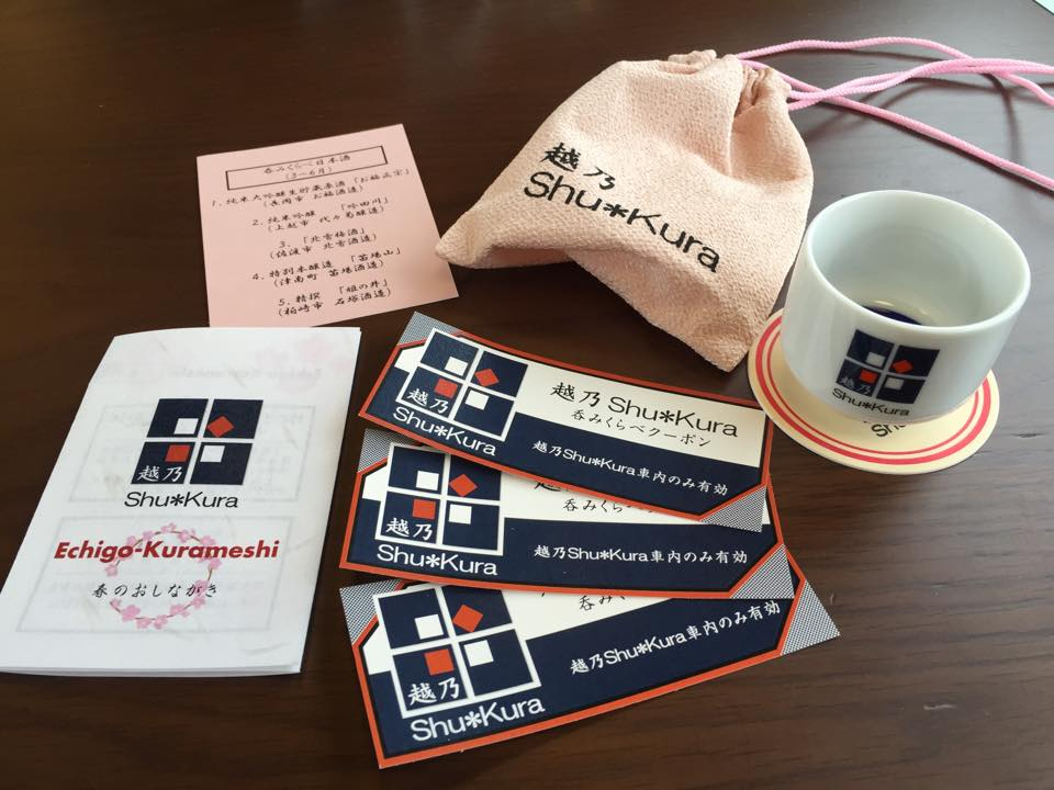f:id:shuppanproduce:20170307132901j:plain