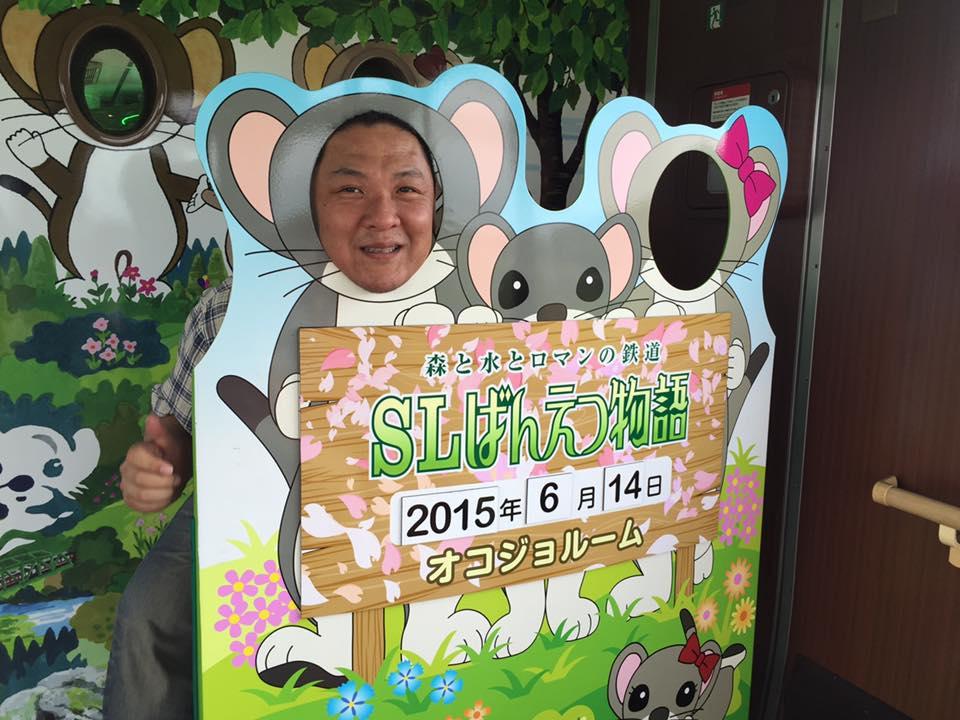 f:id:shuppanproduce:20170316110253j:plain