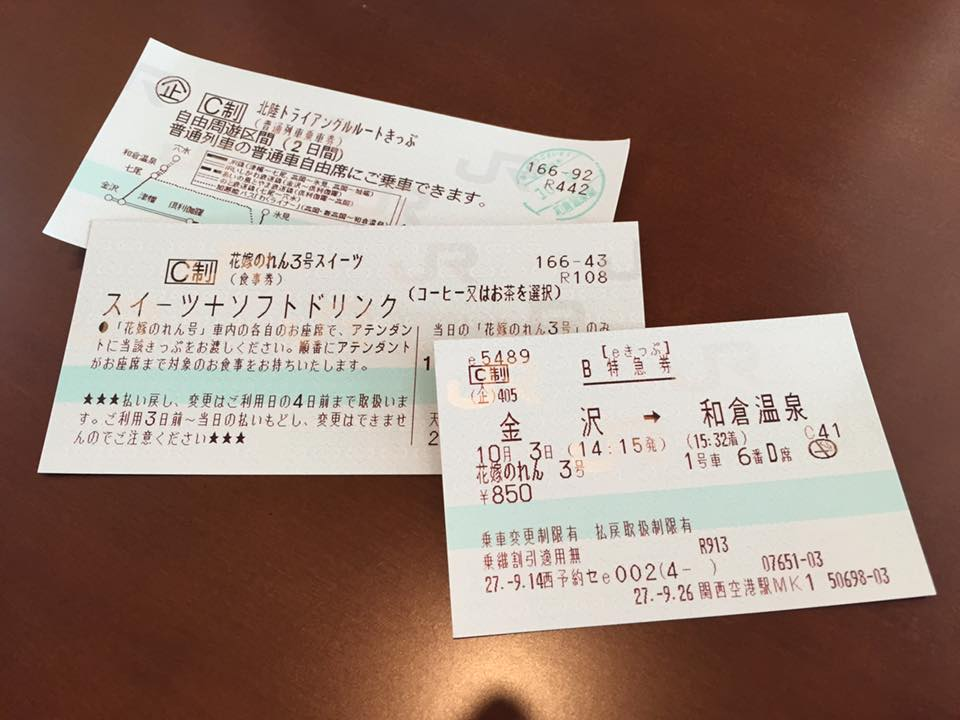 f:id:shuppanproduce:20170323085425j:plain