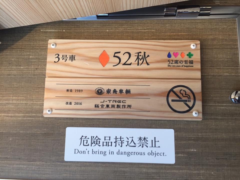 f:id:shuppanproduce:20170801122743j:plain