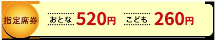 f:id:shuppanproduce:20180204032852p:plain