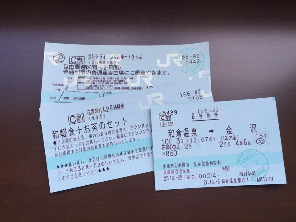 f:id:shuppanproduce:20180217211151j:plain