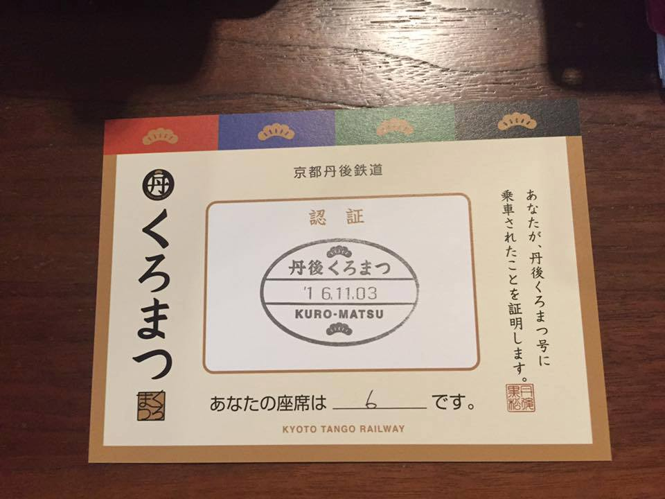 f:id:shuppanproduce:20180628122412j:plain