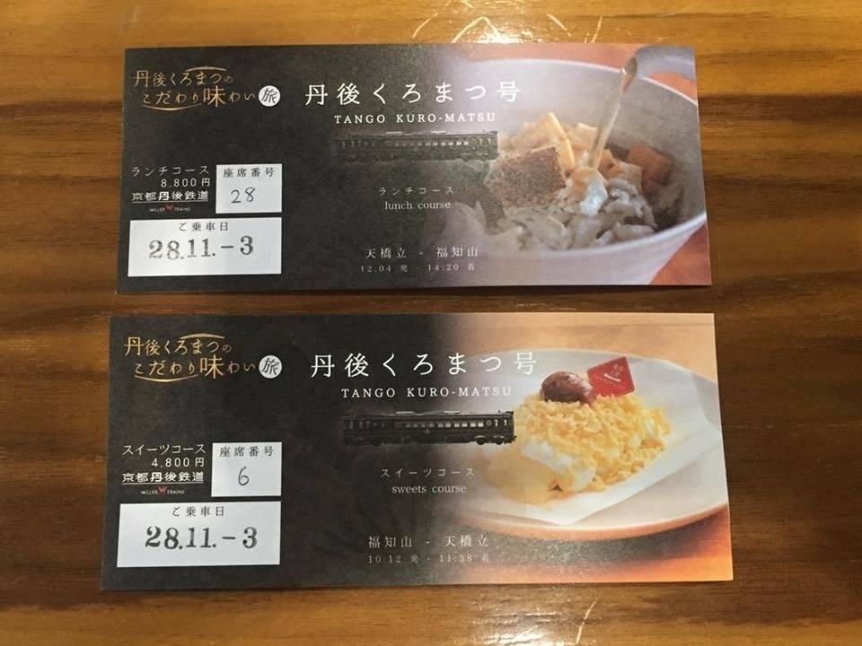 f:id:shuppanproduce:20180628125045j:plain