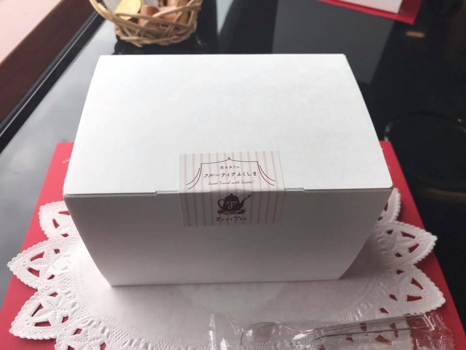 f:id:shuppanproduce:20180926205411j:plain