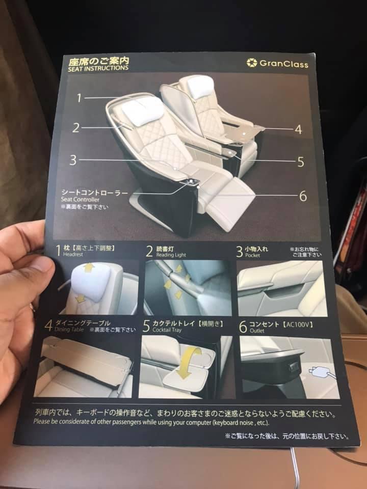 f:id:shuppanproduce:20191121181208j:plain