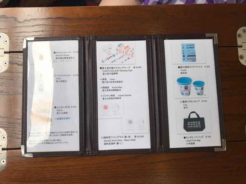f:id:shuppanproduce:20191128235852j:plain