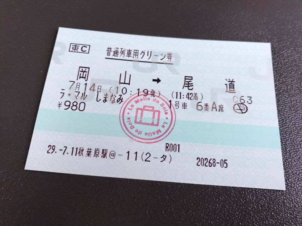 f:id:shuppanproduce:20191203161950j:plain