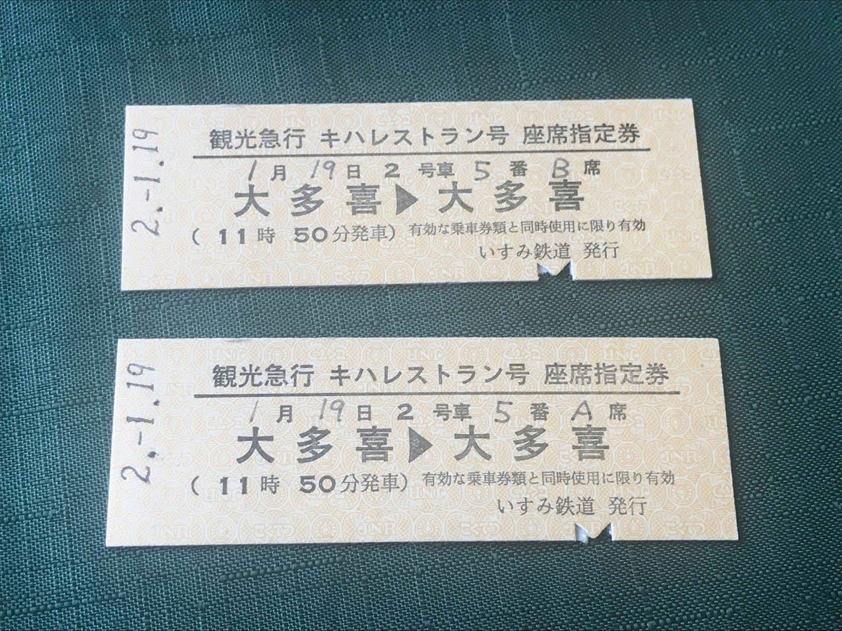 f:id:shuppanproduce:20200120001203j:plain