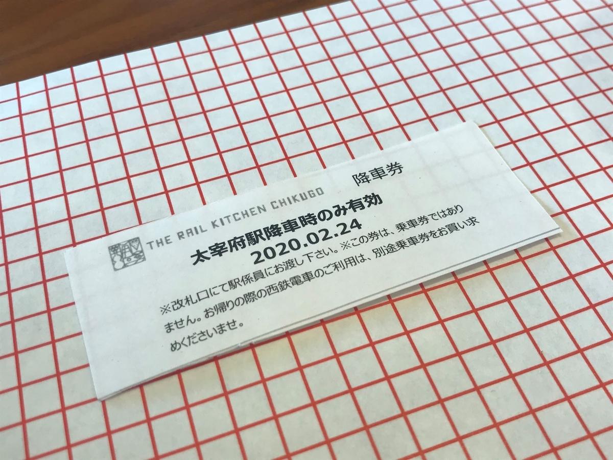 f:id:shuppanproduce:20200225165147j:plain