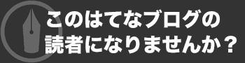 f:id:shuppanproduce:20200327114724j:plain