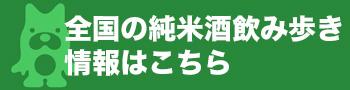 f:id:shuppanproduce:20200521180858j:plain