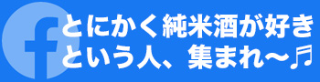 f:id:shuppanproduce:20200521180921j:plain