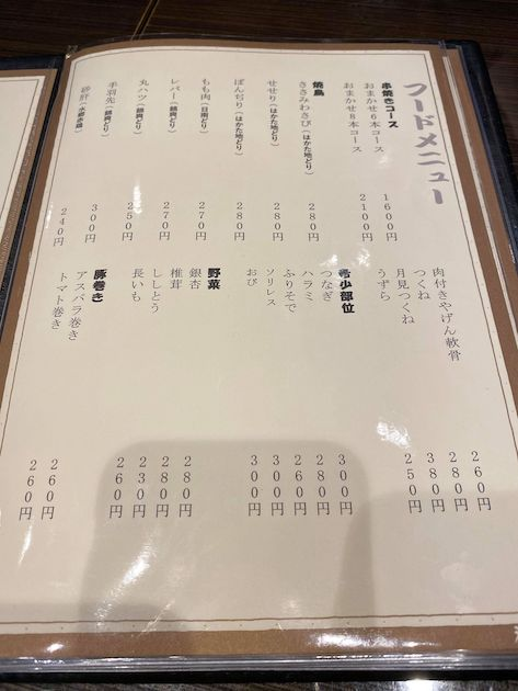 f:id:shuppanproduce:20200722004552j:plain