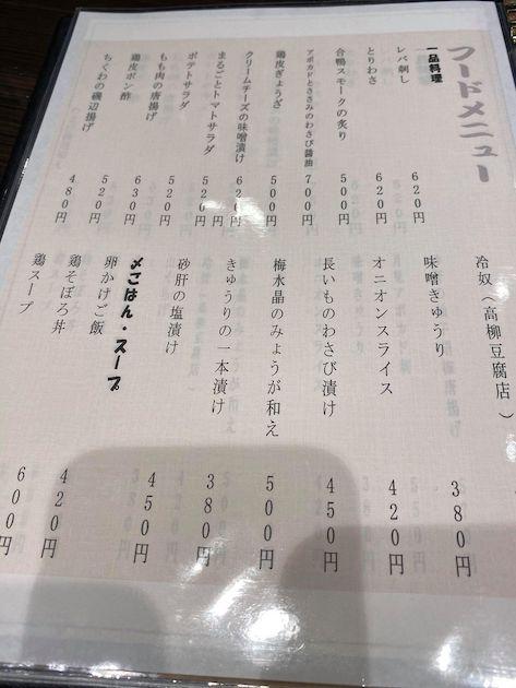 f:id:shuppanproduce:20200722004610j:plain