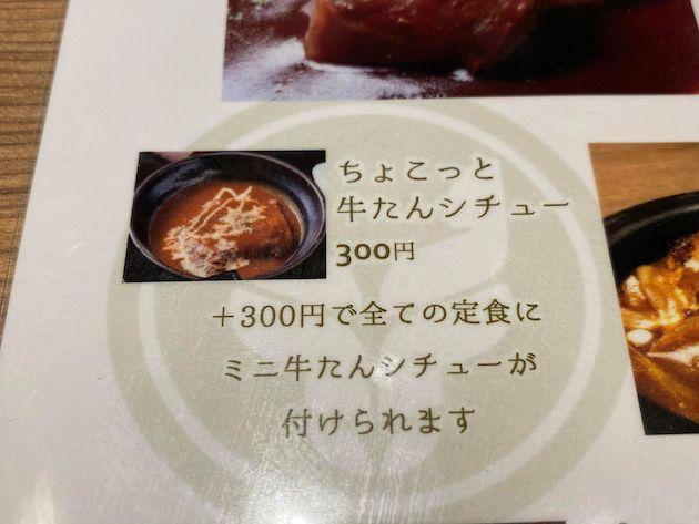 f:id:shuppanproduce:20200724003333j:plain