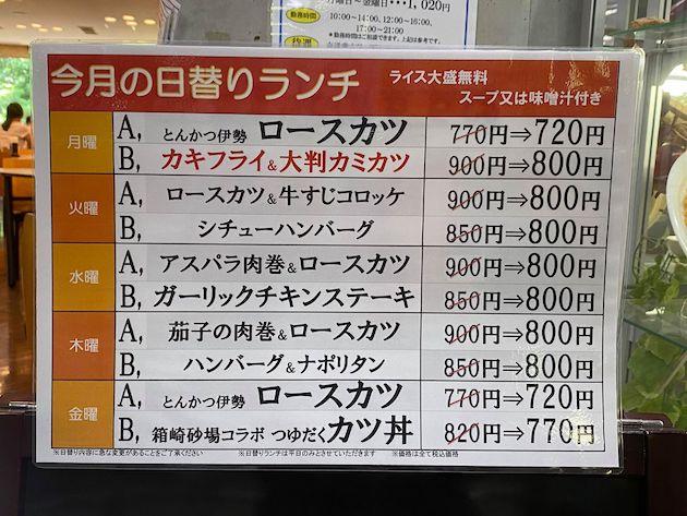 f:id:shuppanproduce:20200812122232j:plain
